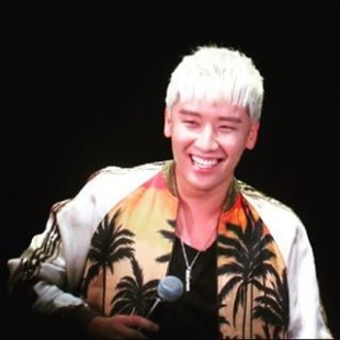 Seungri Palm Jacket