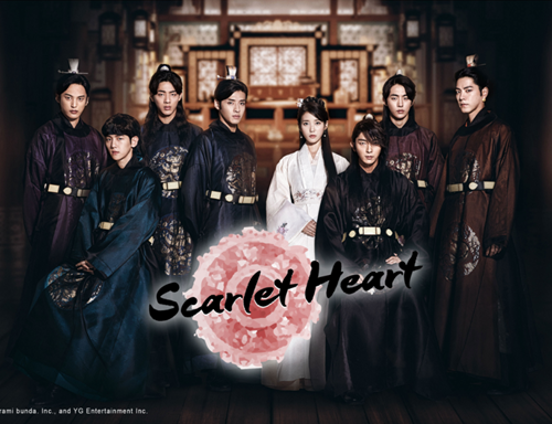 scarlet-heart-500x384